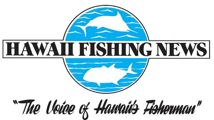 HFN Logo
