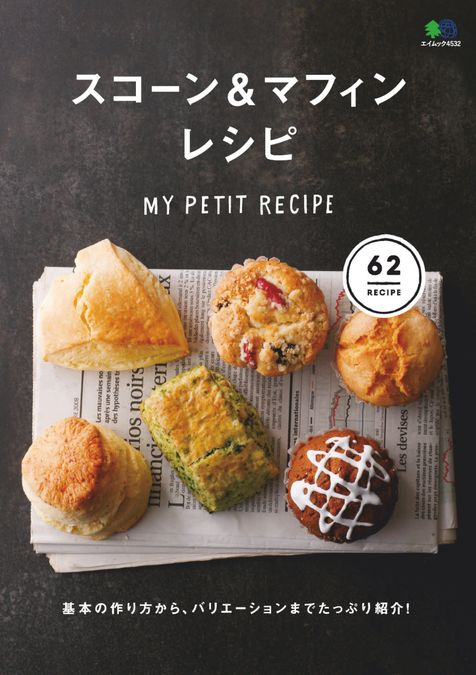 MY PETIT RECIPE