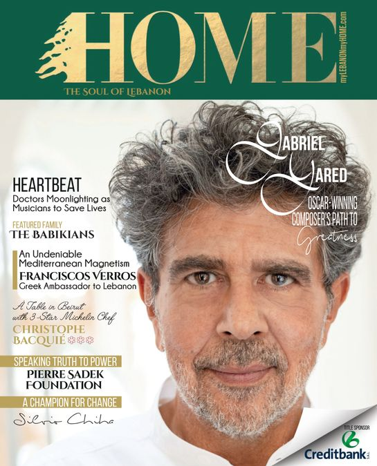 HOME MAGAZINE LEBANON