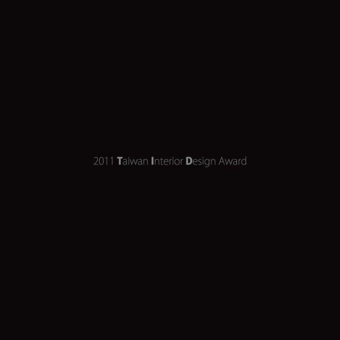 Taiwan Interior Design Award TID台灣室內大獎專刊