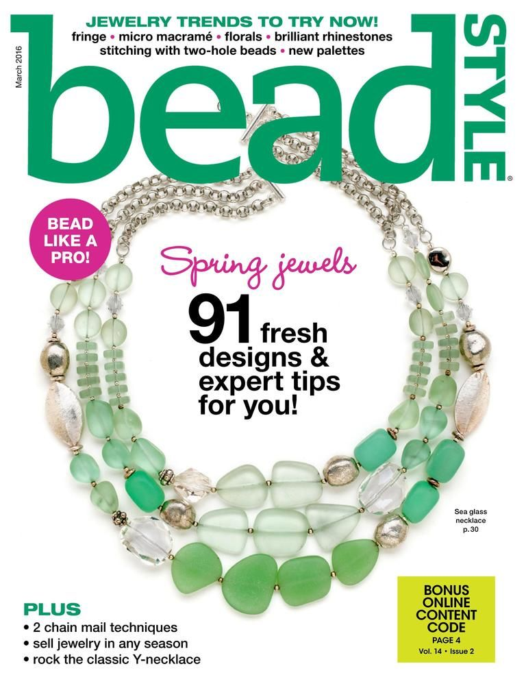 BeadStyle - Subscription